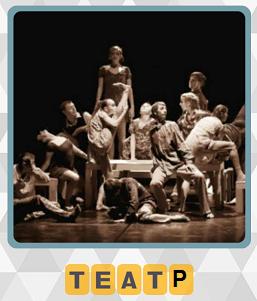 в театре на сцене играют артисты, постановка пьесы