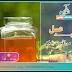 فواید عسل برای مراقبت از جلد