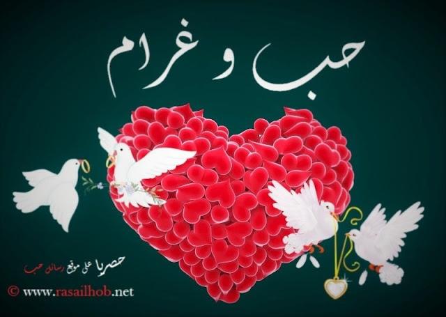 الحب الجميل