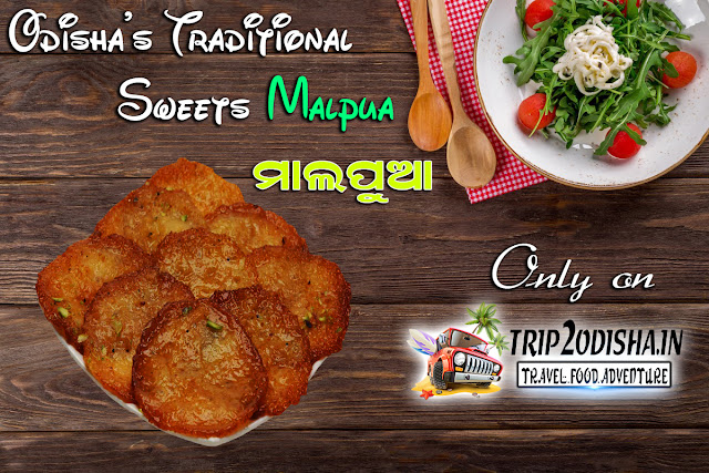 How to prepare malpua at home, how to pmake malpua odisha, odia malpua, malpua kemiti tiari heba, puri mandira malpua prepare ingredients, lord jagannath malpua preparation full recipe details in odia, oriya, orissa,