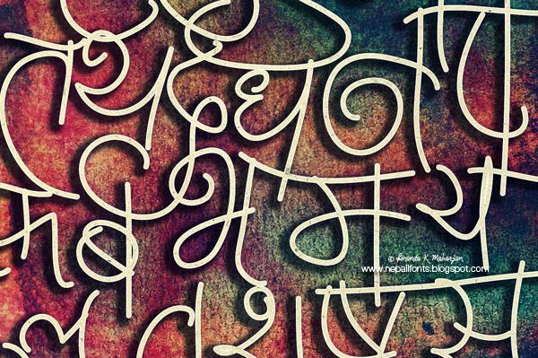 Devanagari Handwriting New Nepali Fonts: Deva...