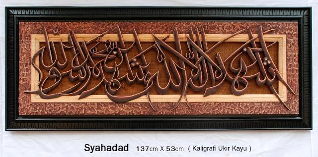 islamic art wall