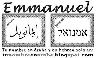 Emmanuel en hebreo y arabe para tatuajes