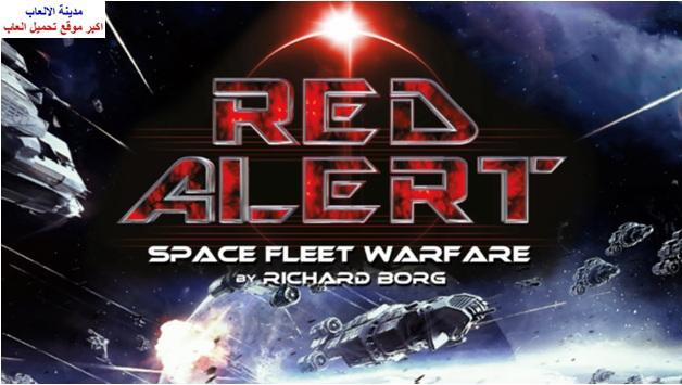 تحميل لعبة ريد اليرت 1 Red Alert 1 كاملة للكمبيوتر برابط مباشر ميديا فاير