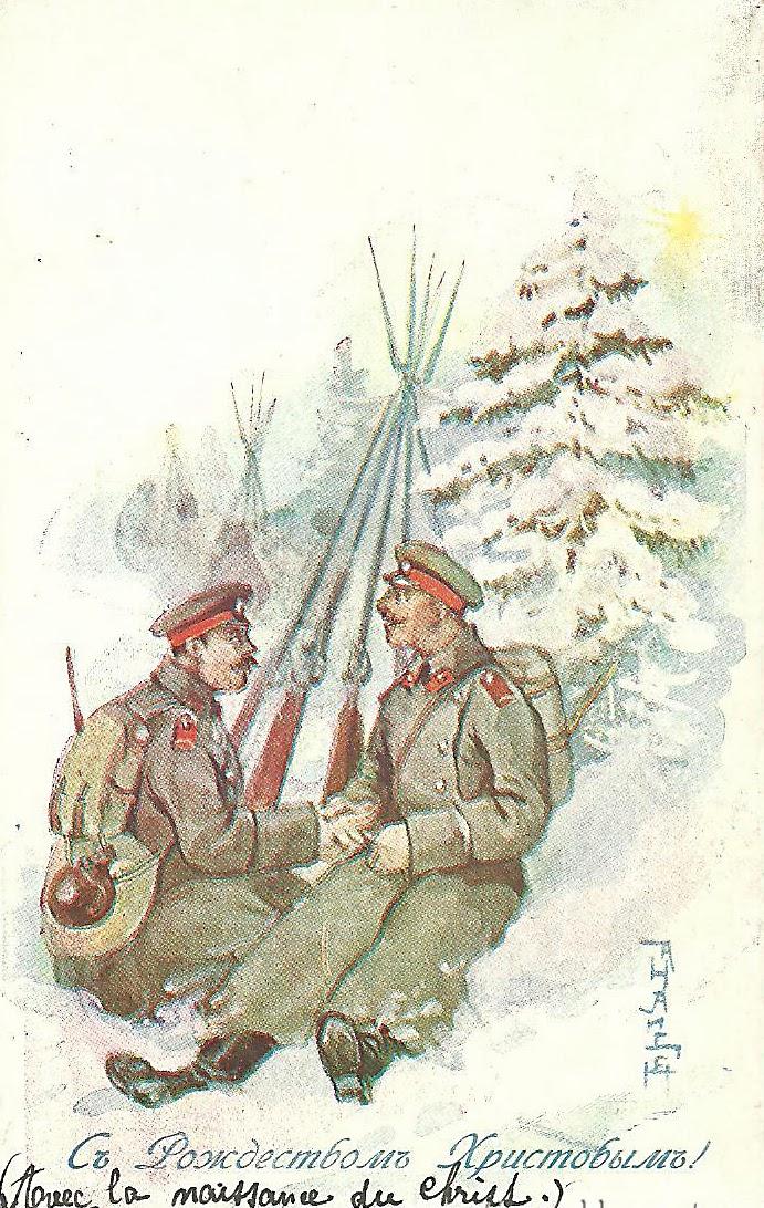Старые открытки до революции, марта картинки приколы