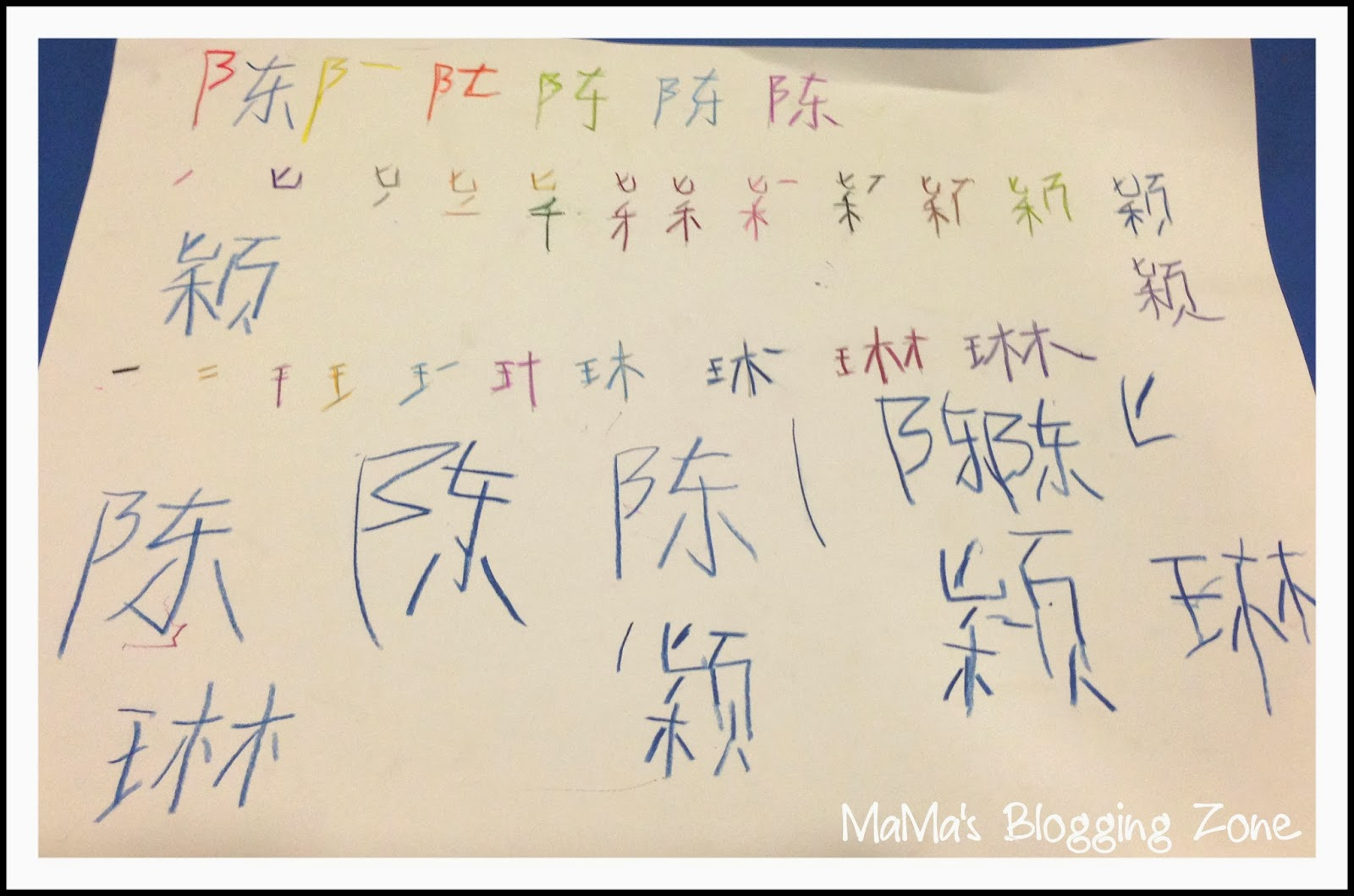 mama's blogging zone learning to write my chinese name