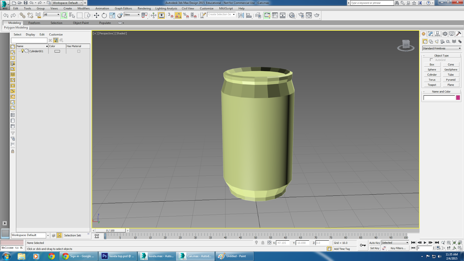 Work: 3D (3ds max)