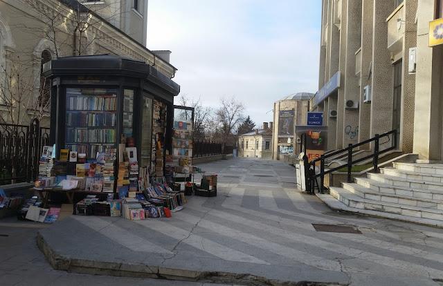 חנות ספרים ברחוב