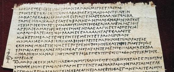 Νέα πρόοδος στην ανάγνωση των καμένων από τον Βεζούβιο ελληνικών παπύρων του Ηρακλείου Καμπανίας