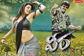 Veera Movie Review