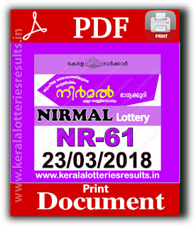 "keralalotteriesresults.in, ""kerala lottery result 23 3 2018 nirmal nr 61"", nirmal today result : 23-3-2018 nirmal lottery nr-61, kerala lottery result 23-03-2018, nirmal lottery results, kerala lottery result today nirmal, nirmal lottery result, kerala lottery result nirmal today, kerala lottery nirmal today result, nirmal kerala lottery result, nirmal lottery nr.61 results 23-3-2018, nirmal lottery nr 61, live nirmal lottery nr-61, nirmal lottery, kerala lottery today result nirmal, nirmal lottery (nr-61) 23/03/2018, today nirmal lottery result, nirmal lottery today result, nirmal lottery results today, today kerala lottery result nirmal, kerala lottery results today nirmal 23 3 18, nirmal lottery today, today lottery result nirmal 23-3-18, nirmal lottery result today 23.3.2018, kerala lottery result live, kerala lottery bumper result, kerala lottery result yesterday, kerala lottery result today, kerala online lottery results, kerala lottery draw, kerala lottery results, kerala state lottery today, kerala lottare, kerala lottery result, lottery today, kerala lottery today draw result, kerala lottery online purchase, kerala lottery, kl result,  yesterday lottery results, lotteries results, keralalotteries, kerala lottery, keralalotteryresult, kerala lottery result, kerala lottery result live, kerala lottery today, kerala lottery result today, kerala lottery results today, today kerala lottery result, kerala lottery ticket pictures, kerala samsthana bhagyakuri"