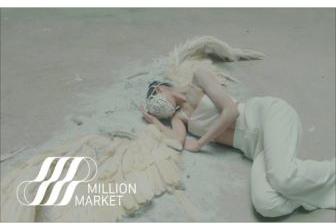 Lirik lagu Chancellor - Angel (Feat. TAEYEON)