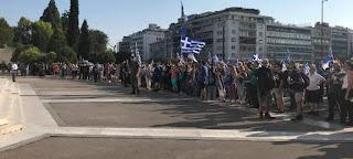 https://freshsnews.blogspot.com/2018/07/1-sygkentrosi-gia-ti-makedonia-sto-syntagma-diamartyria-gia-onoma-voreia-makedonia-eikones_1.html