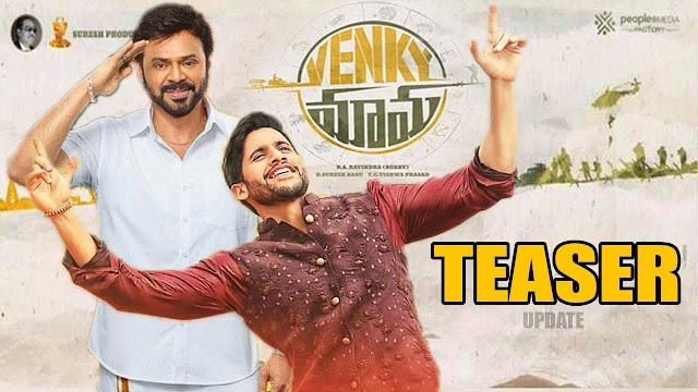 Venky Mama Special Teaser