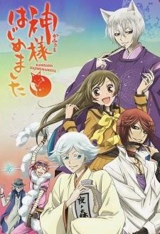 Xem Phim Kamisama Hajimemashita 2014