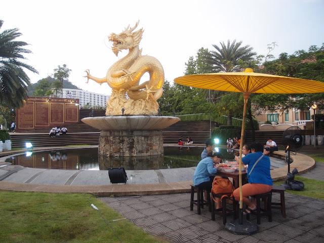 72nd Anniversary Queen Sirikit Park