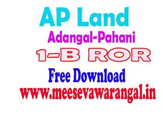 AP Adangal / Pahani 1-B / ROR / FMB Free Download