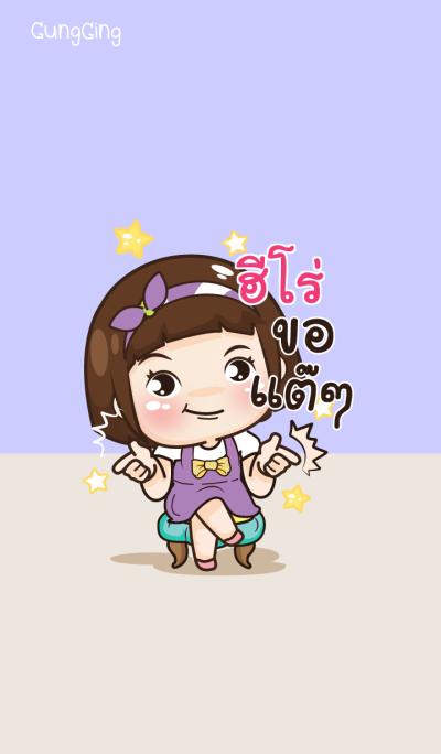 HERO aung-aing chubby_N V09