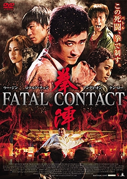 Hợp Đồng Giết Thuê (Hắc Quyền) - Fatal Contact (2006)