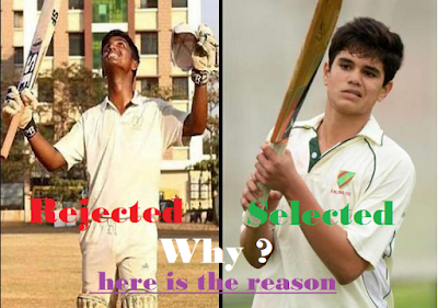 Sachin Tendulkar son Arjun Tendulkar MCA selection under 16 Team Issue
