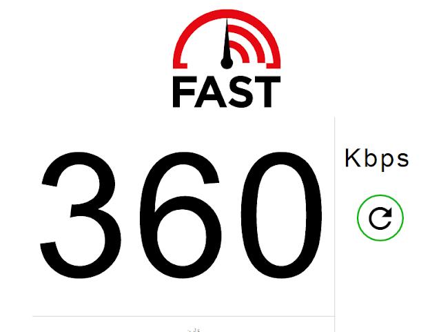معرفة و قياس سرعة الانترنت الخاصة بك