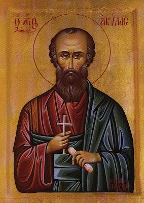 Αποτέλεσμα εικόνας για Άγιοι Ακύλας, Παύλος, Ηρωδίων οι Απόστολοι και Άγιος Σωσίων, πρώτος Επίσκοπος Λευκάδος