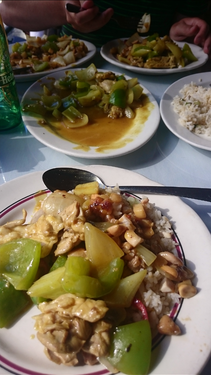 Cathay House Restaurant Chicken with Snow Peas and Curried Chicken with Egg Fried Rice