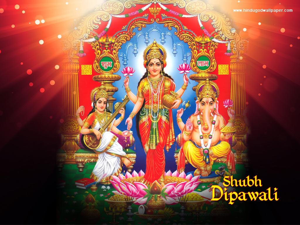 Wallpaper download ganesh - Ganesh Laxmi Saraswati Still Image Photo Picture Wallpaper