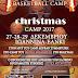 2ο CHRISTMAS NTOUGIAS BASKETBALL CAMP ..Τα Χριστούγεννα Στα Ιωάννινα!!
