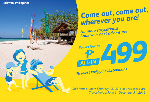 Airline Promo Ticket Philippine Flights 2016