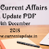 Daily Current Affairs 4th December 2018 For All Competitive Exams | Daily GK Update PDF