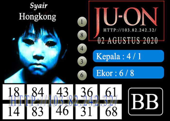 Kode syair Hongkong Minggu 2 Agustus 2020 268