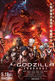 Godzilla City on the Edge of Battle (2018) Online latino HD