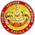 KERALA PSC LOWER DIVISION CLERK (2016) - EXAMINATION DATE 2017