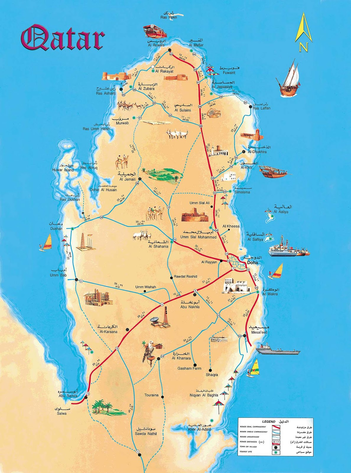 Catar ou Qatar | Mapas Geográficos do Catar