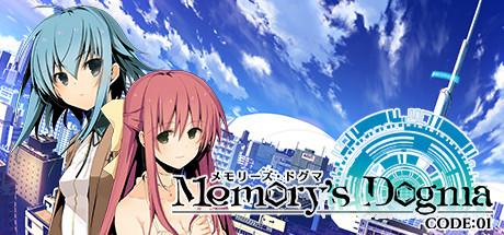 [2016][LizArts] Memory's Dogma CODE:01 [v1.2]