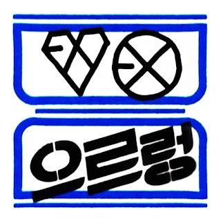 EXO - XOXO Albümü