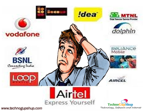 Check Your Own Mobile Number Jio,Uninor,Airtel,Idea,Vodafone,Aircel