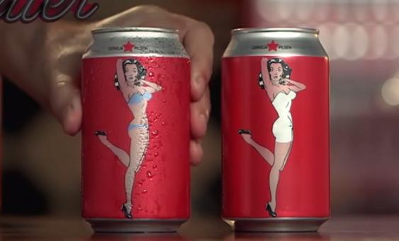 diseño de envase de cerveza estilo pon up