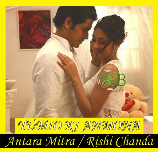 Tumio Ki Anmona, Mp3, song, Image, Photo, Picture