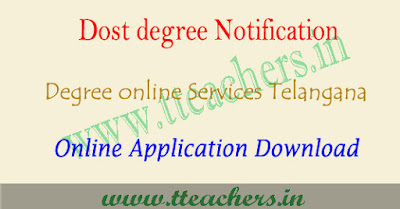 DOST degree online admissions 2019 telangana, ug notification
