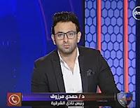 برنامج الحريف 9/3/2017 إبراهيم فايق و ك. عادل هيكل