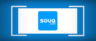 موقع-سوق-كوم-Souq