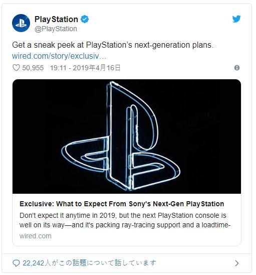 Inilah Spesifikasi PS5 (Playstation 5)