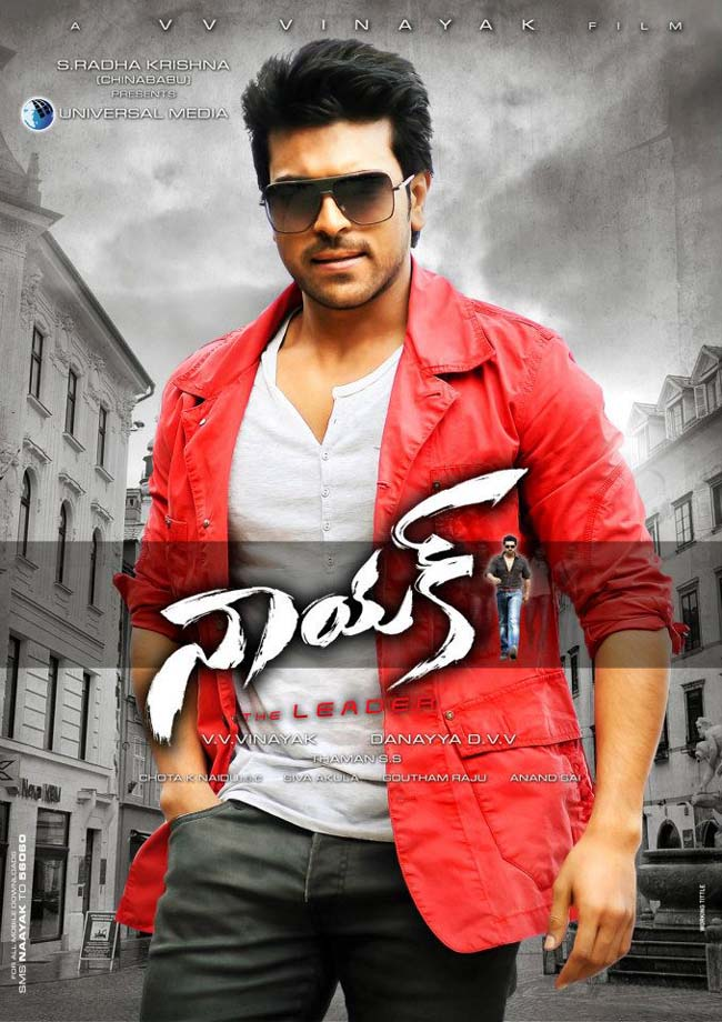 Naayak Movie Video Songs Teasers | Ram Charan Yevadu Movie ... Naayak