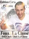 Fouaz La Class 2017 Duo Dadi La Class