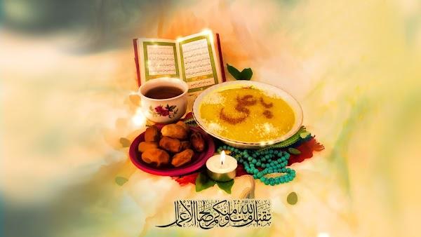 بنر رمضاني ( تقبل الله صيامكم ) JPG
