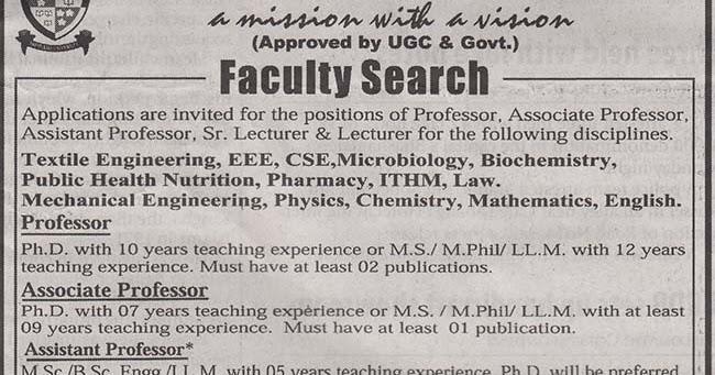 Jobs Barta: Primeasia University Bangladesh Jobs Circular