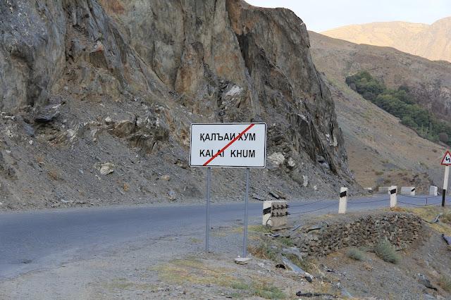 Tadjikistan, Haut-Badakhshan, Pamir, Kalaï Khum, © L. Gigout, 2012