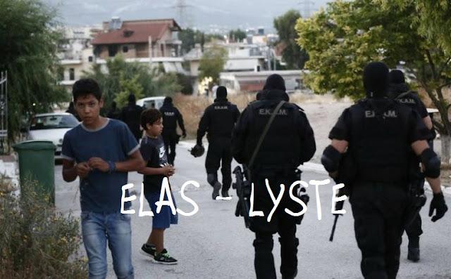 elas_lyste__blogspot